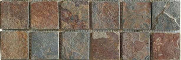 Mosaik Multicolor dark 4,5 x 4,5 x 1 cm Naturstein Muster MC 1817