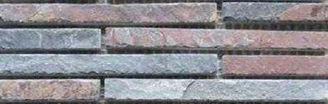 Mosaik Riemchen Buntschiefer multicolor dunkel Naturstein Muster MC-1833
