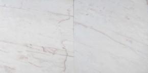 Estremoz Rosa Aurora Marmor Fliesen 45,7 x 45,7 x 1 cm, poliert