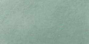 Jaddisch Schiefer 60 x 30 x 1 cm Oberfläche spaltrau, kalibriert