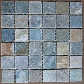 Mosaik Multicolor light 4,5 x 4,5 x 1 cm MC 0650