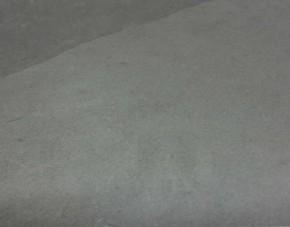 Mustang Schieferfliesen Unterseite kalibriert, spaltrau, 60 x 40 x 1 cm