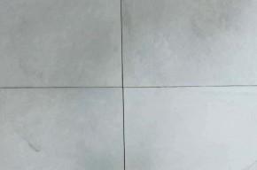 Jaddisch Schiefer 60 x 40 x 1 cm Oberfläche spaltrau, kalibriert